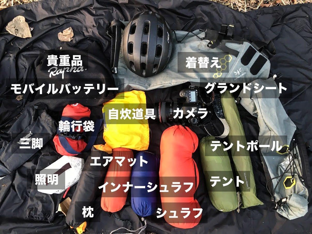 ギアを広げてみた図です。基本的には登山やウルトラライトハイクで使用されるギアを流用しています。それぞれの重量は非常に軽く、カメラを除けばこれらの機材を全て入れても3kg以下に収めることができます。photo:神楽坂つむり