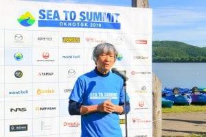 モンベルグループ代表の辰野勇さんによる挨拶。ユーモアのある挨拶でみんなが笑顔に。photo:神楽坂つむり