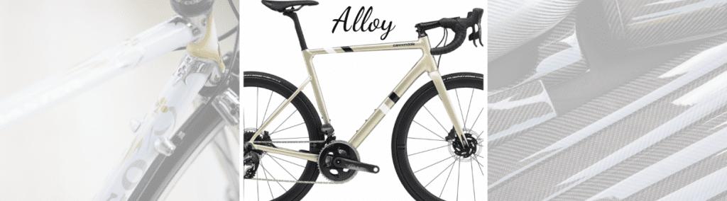 アルミ ロードバイク 素材
