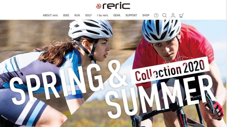 レリック2020年春夏コレクション