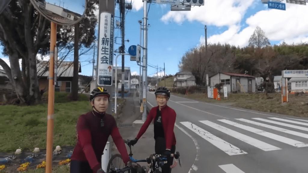 中室田交差点