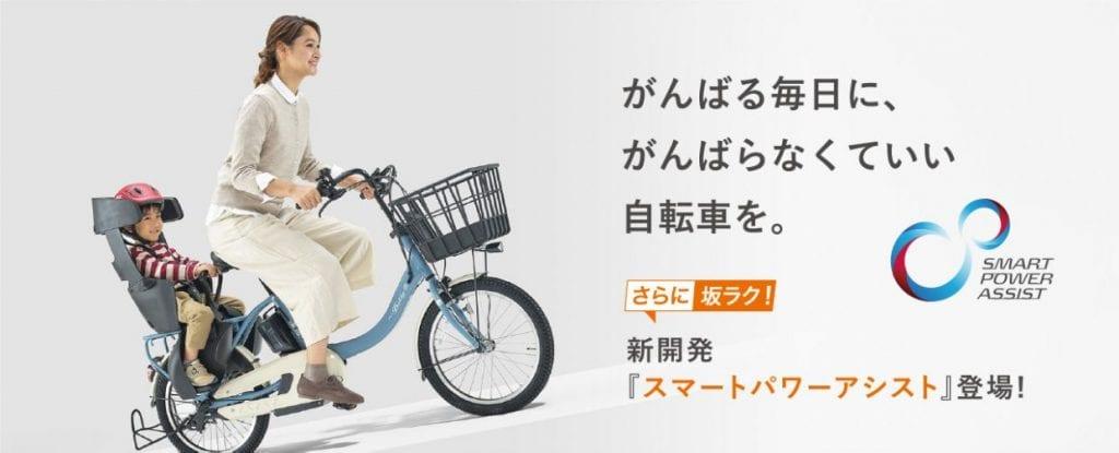 シティタイプ「PAS」シリーズでは、子ども乗せ自転車をはじめ、日々の買い物や通勤・通学までカバーする普段使いに嬉しいラインナップがそろう