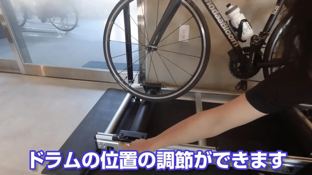 3本ローラーはドラムの位置を調節できるようになっている