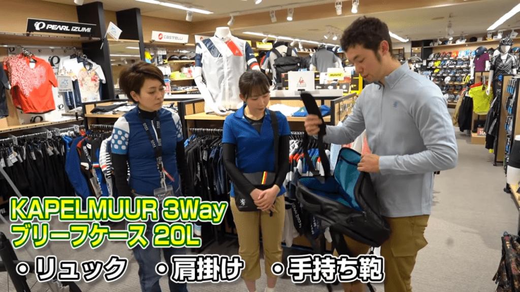 KAPELMUUR 3Way ブリーフケース 20L リュック・肩掛け・手持ち鞄と3種類の使い方ができる。