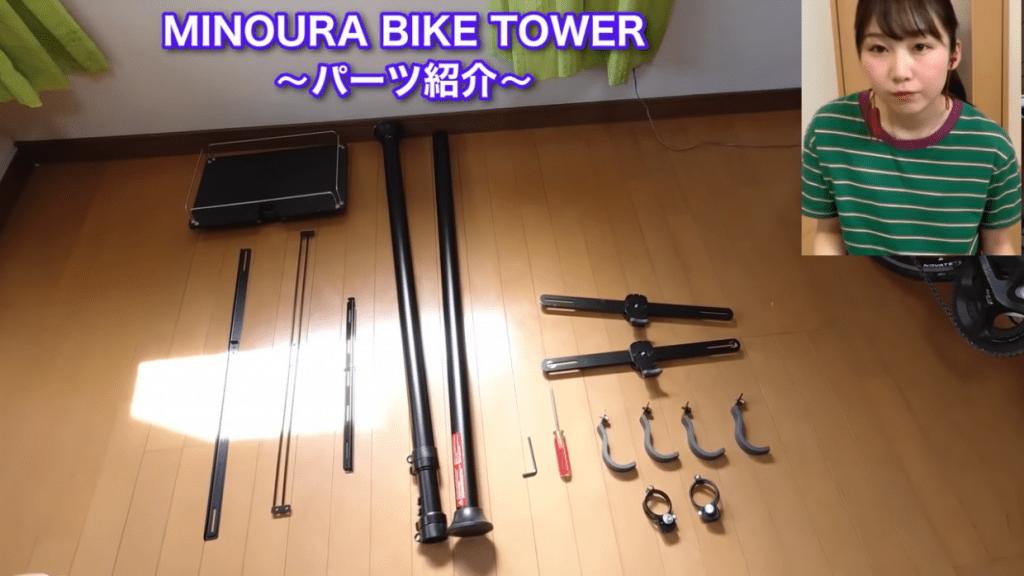 (中央)バイクタワー (右)バイクタワー付属の自転車をかけるフック部分 (左)オプションパーツ