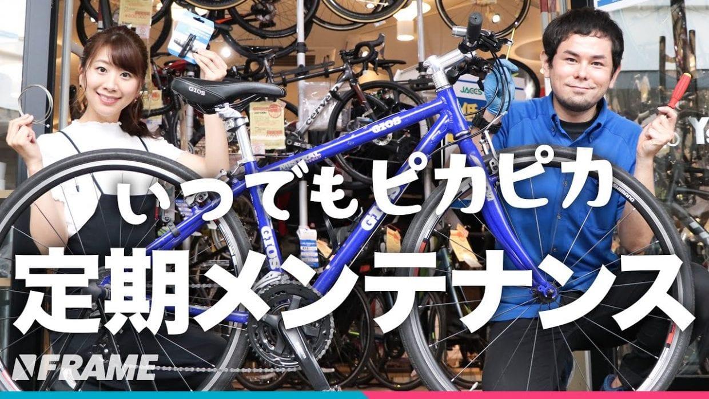耐用 年数 自転車