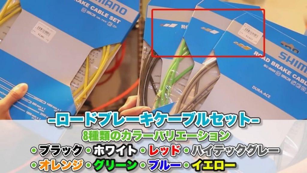 パッケージの左上にグレードが☆の数で表示されている