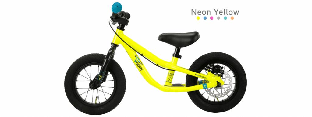ぶんぶんバイク|Push Bikes #2