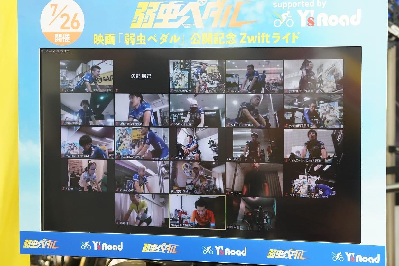 Zoomで繋がった渡辺 航先生(上から4列目中央)や新城 幸也選手(上から5列目中央)