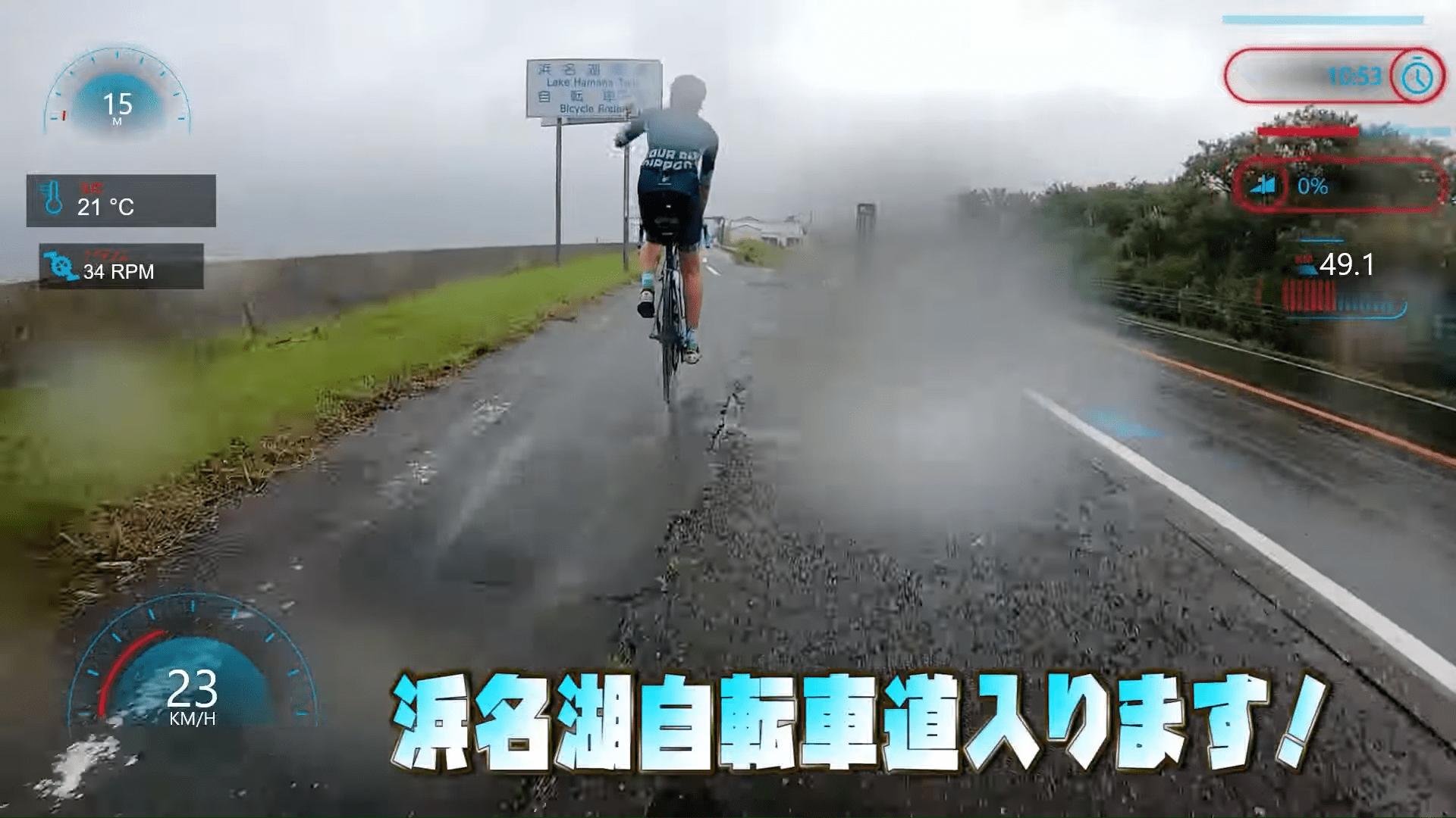 浜名湖自転車道に入る