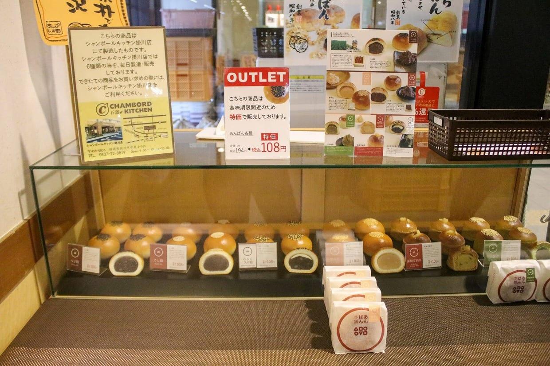 奥浜名湖田園空間博物館。餡パンがおいしそう。 少食のまんまくんは空腹の余力を残すため餡パンを断念