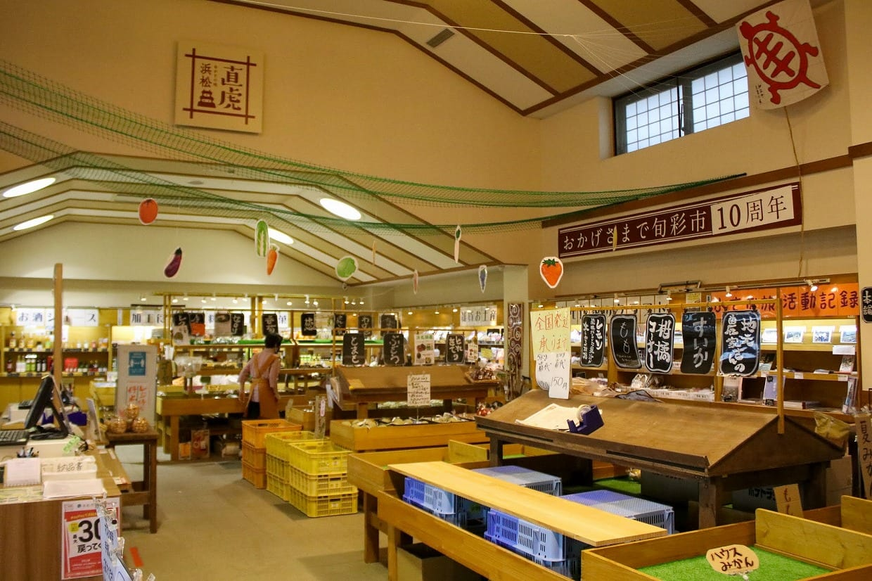 奥浜名湖田園空間博物館(直虎ショップ)