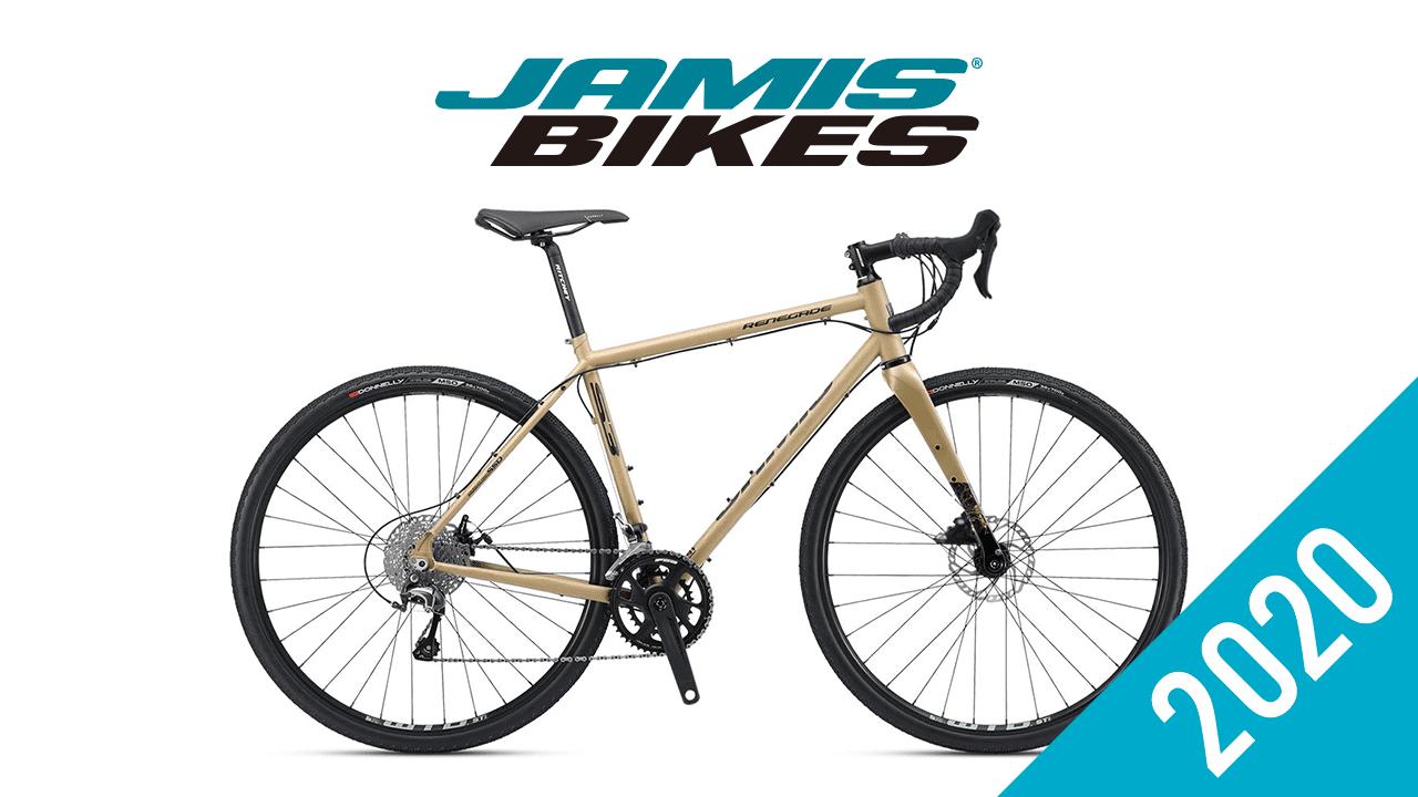 JAMIS ロードバイク 2020 おすすめ