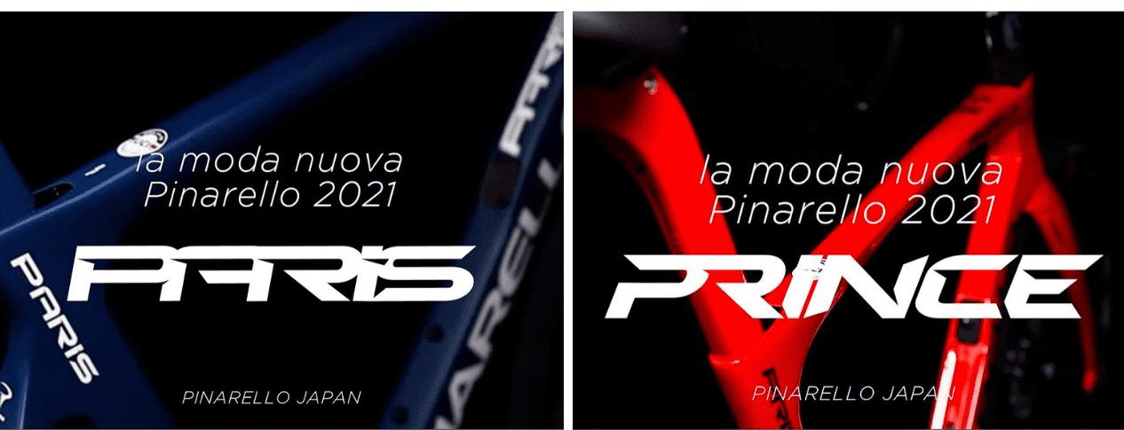 """2021年は """"PARIS"""" と """"PRINCE""""!"""