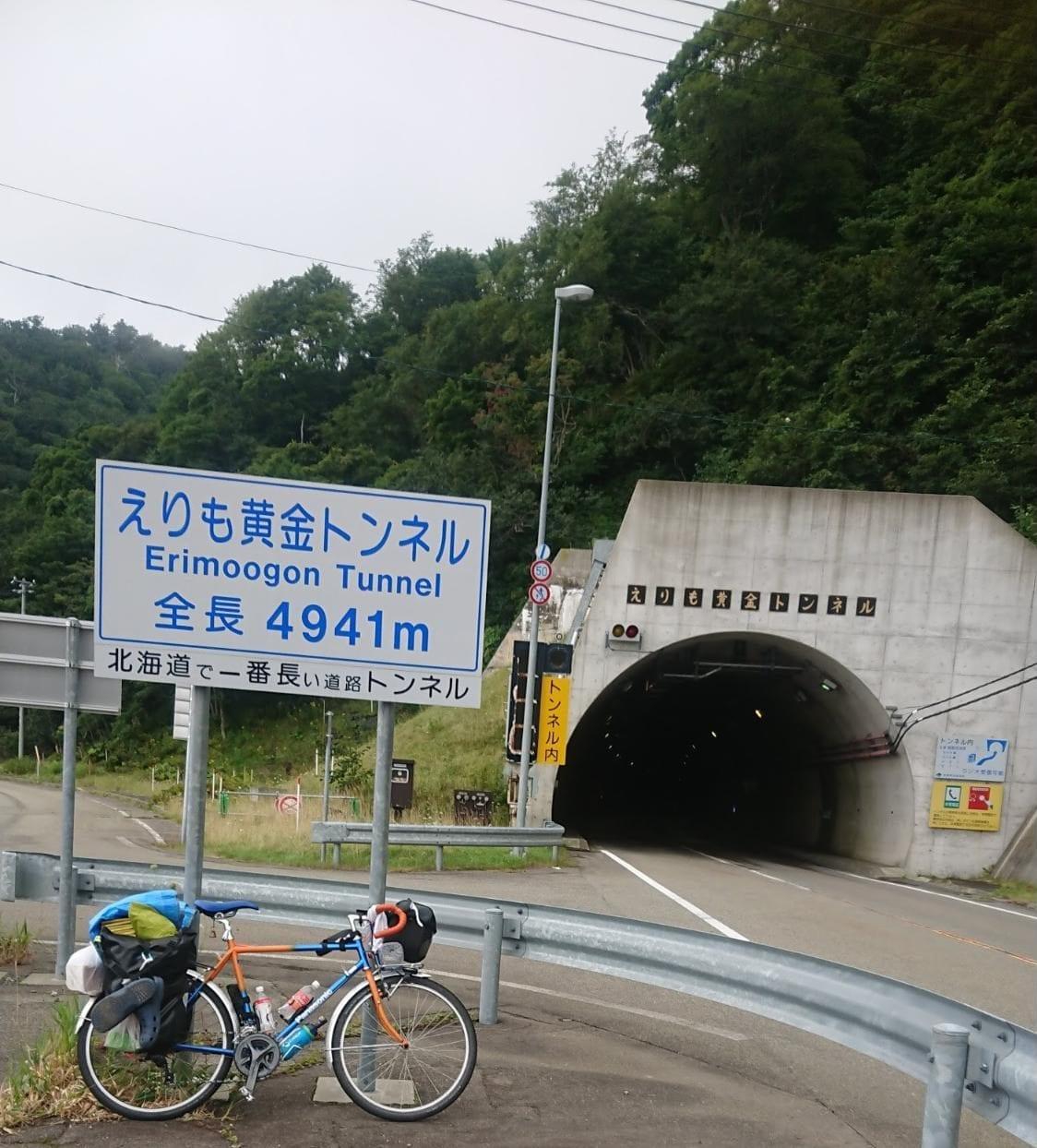 全長4941m!北海道最長の「えりも黄金トンネル」