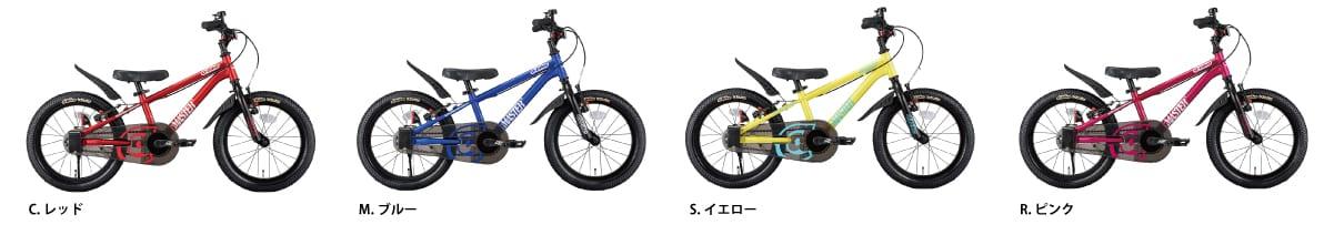 D-Bike MASTER+ 16(16インチ)