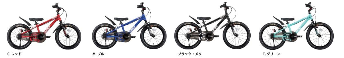 D-Bike MASTER+ 18(18インチ)