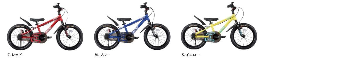 D-Bike MASTER+ 14(14インチ)