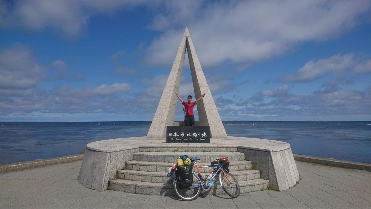 日本本土最北端宗谷岬