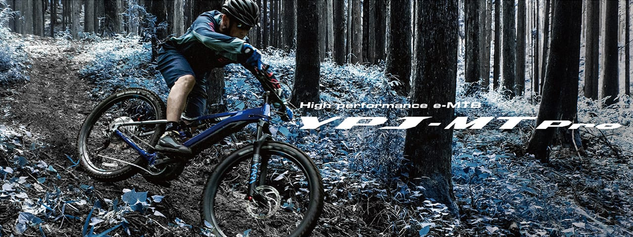 もちろん日本メーカーも負けてはいない。電動アシスト自転車の産みの親でもあるYAMAHAからは、2020年にフルサスe-MTBの最高級モデル「YPJ-MT Pro」が発表された。Image: YPJ-MT Pro|YAMAHA