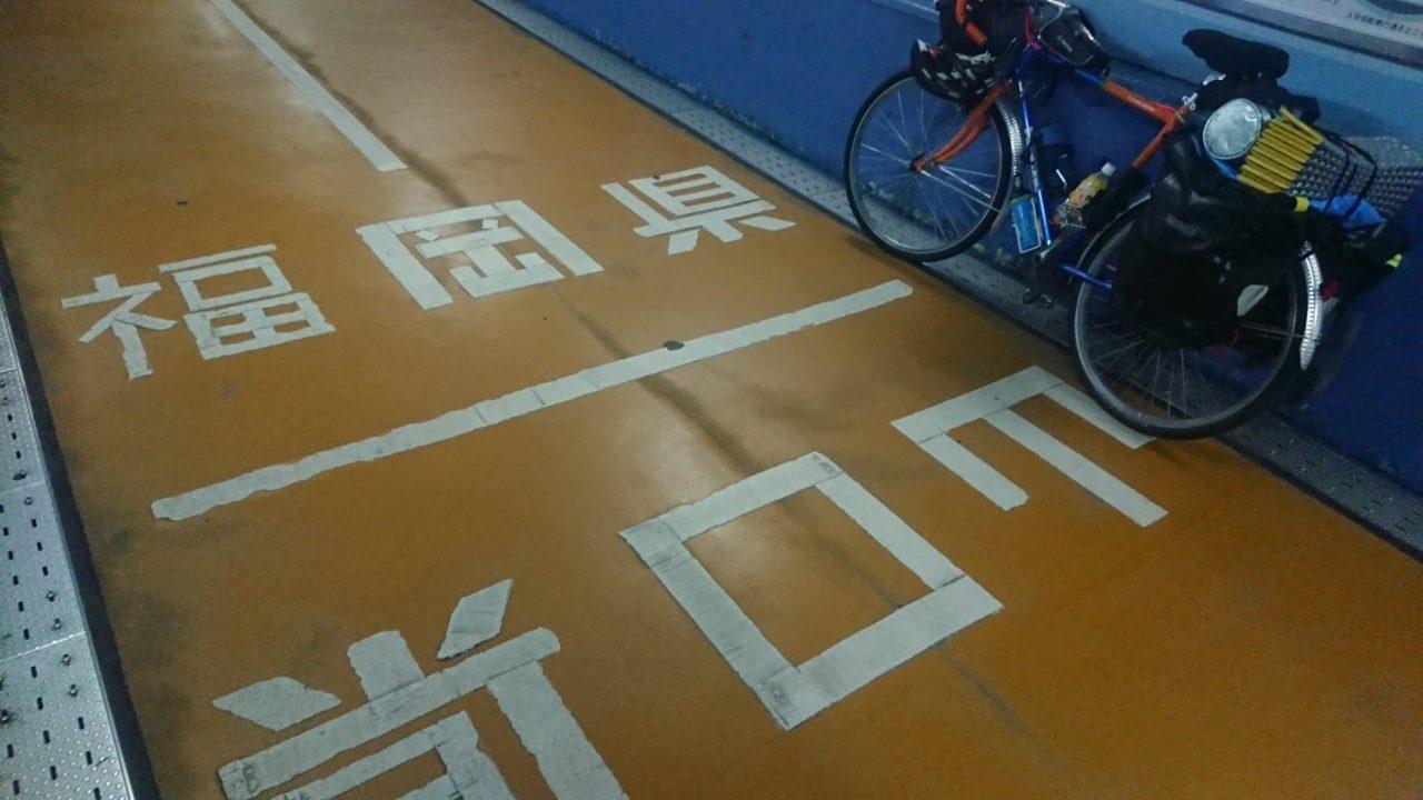 関門トンネルには人道があり、山口から福岡へ歩いて渡ることができる ※自転車を持ち込む場合は通行料(20円)が必要です。