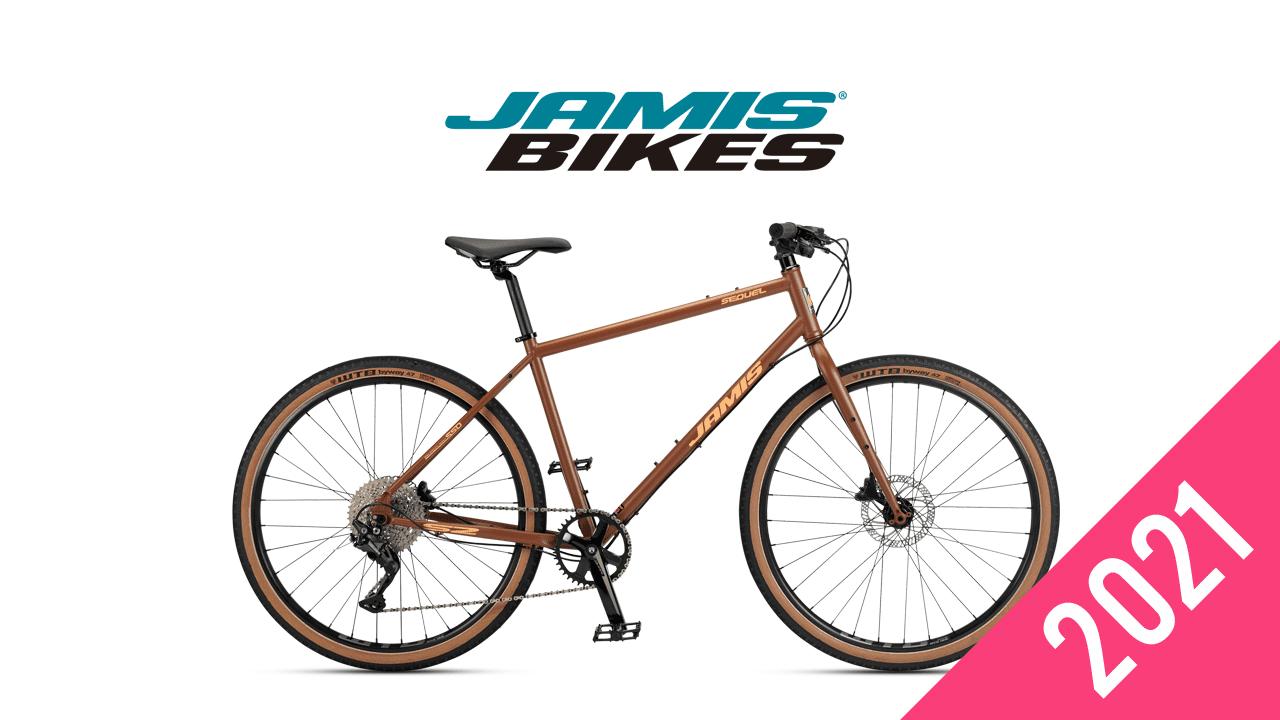 JAMIS クロスバイク セクエル SEQUEL 2021 おすすめ