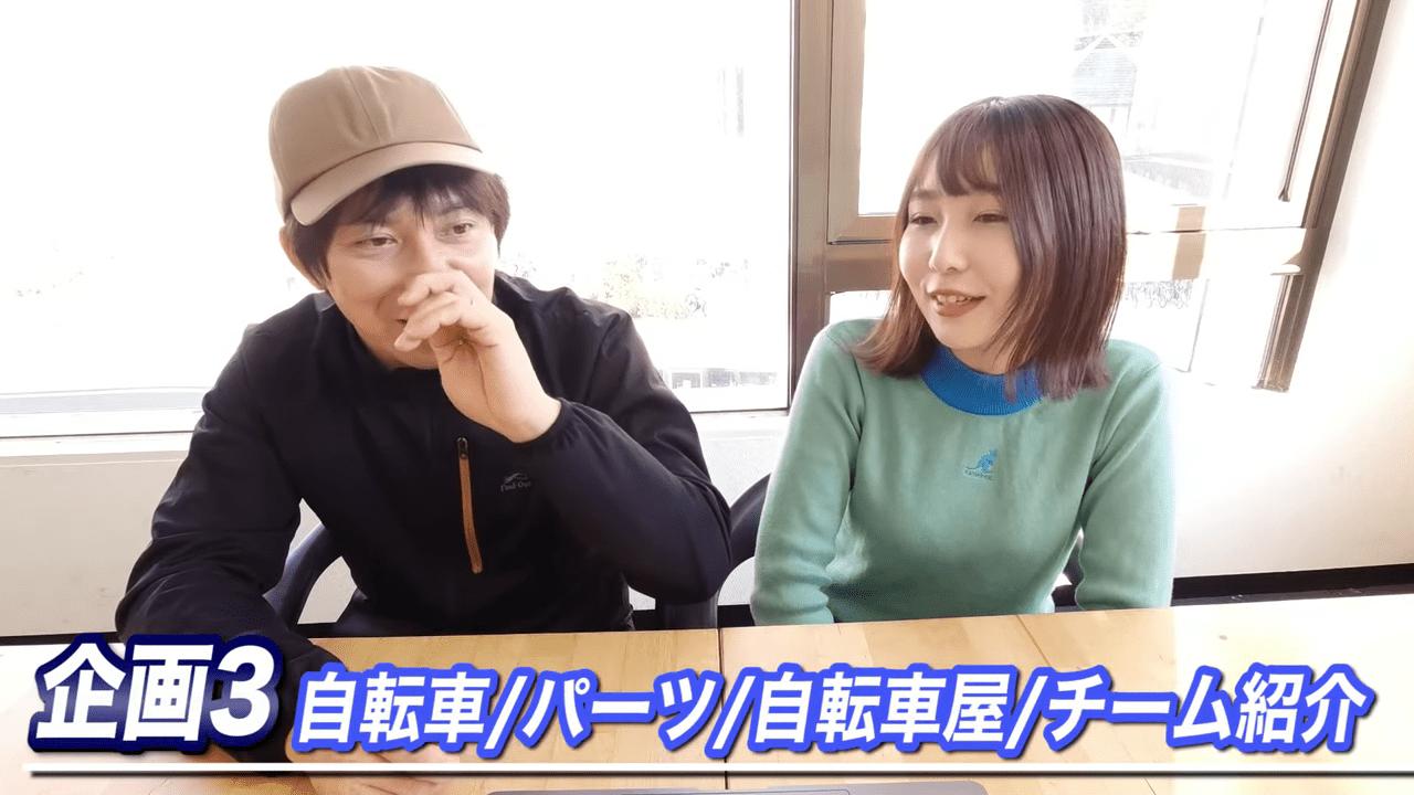企画③愛車・サイクルショップ・チームを紹介