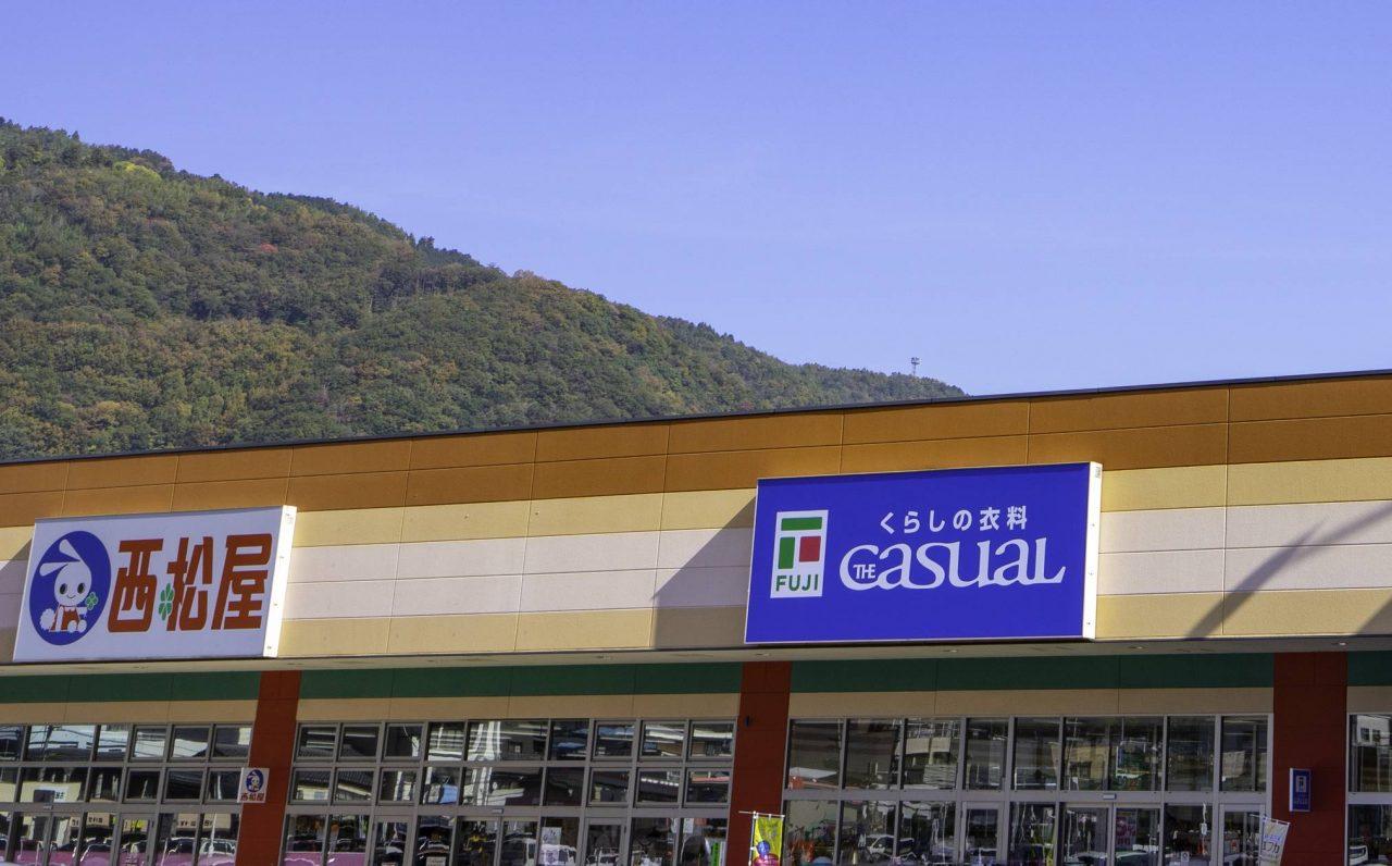 子育て世代の心強い味方『西松屋』。郊外のショッピングセンターで見かけることも多い。