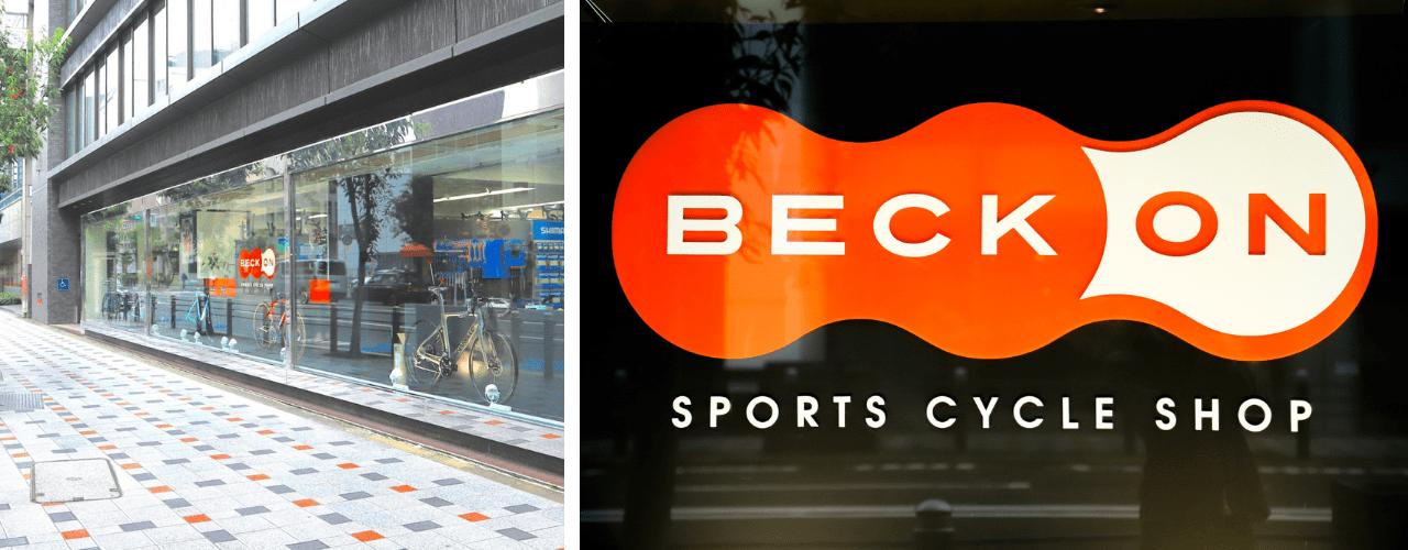 周りをビル群に囲まれたビシネス街の一角にお店を構えるベックオンさん、お洒落な雰囲気です!大阪を代表するプロショップとして多くの方が来店しています。