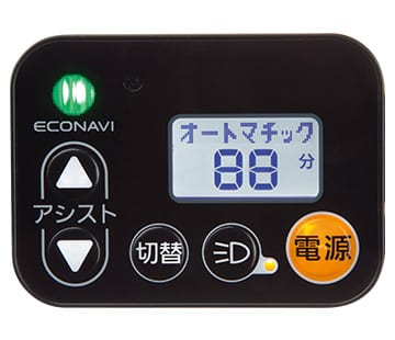 エコナビ液晶スイッチ