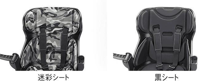 黒と迷彩、2色のシートが標準装備