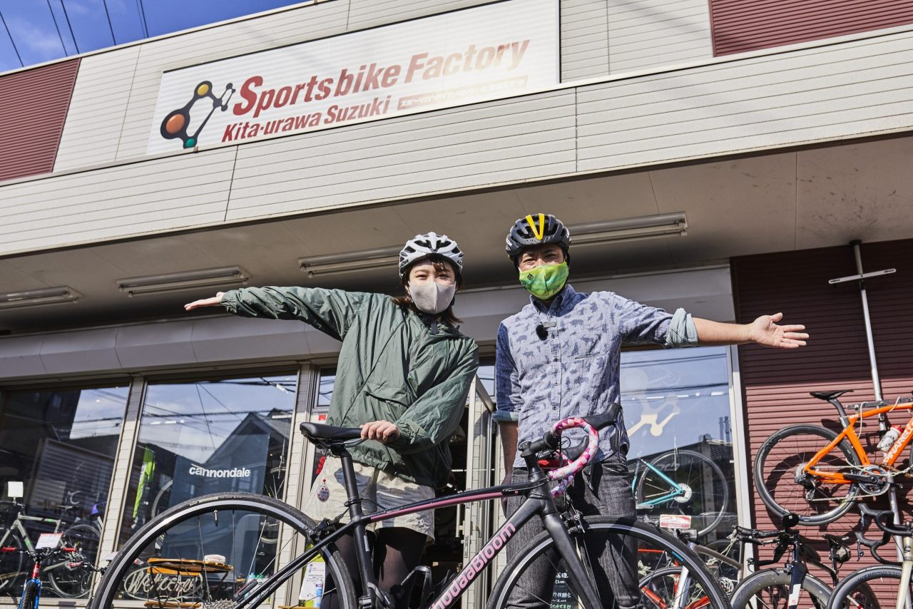 スポーツバイクファクトリースズキ北浦和