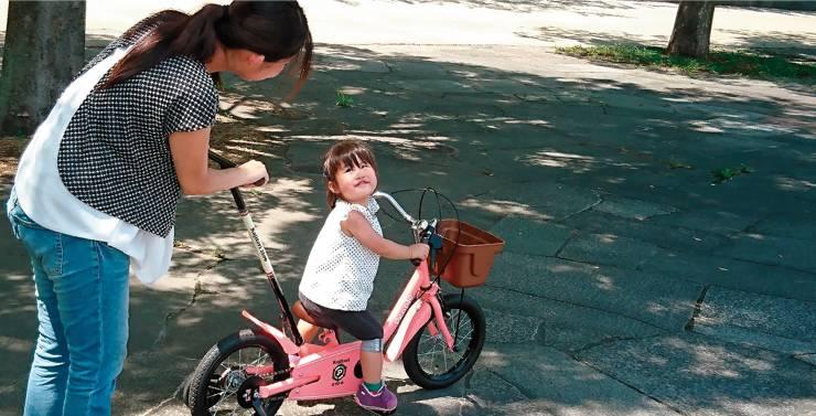 「いきなり自転車」は慎重派のお子さんにぴったり