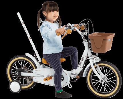 はじめての自転車は足が地面にぴったりつくと安心