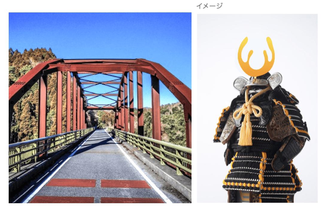 MURB大多喜町トレイル大会_イメージ_甲冑トロフィー