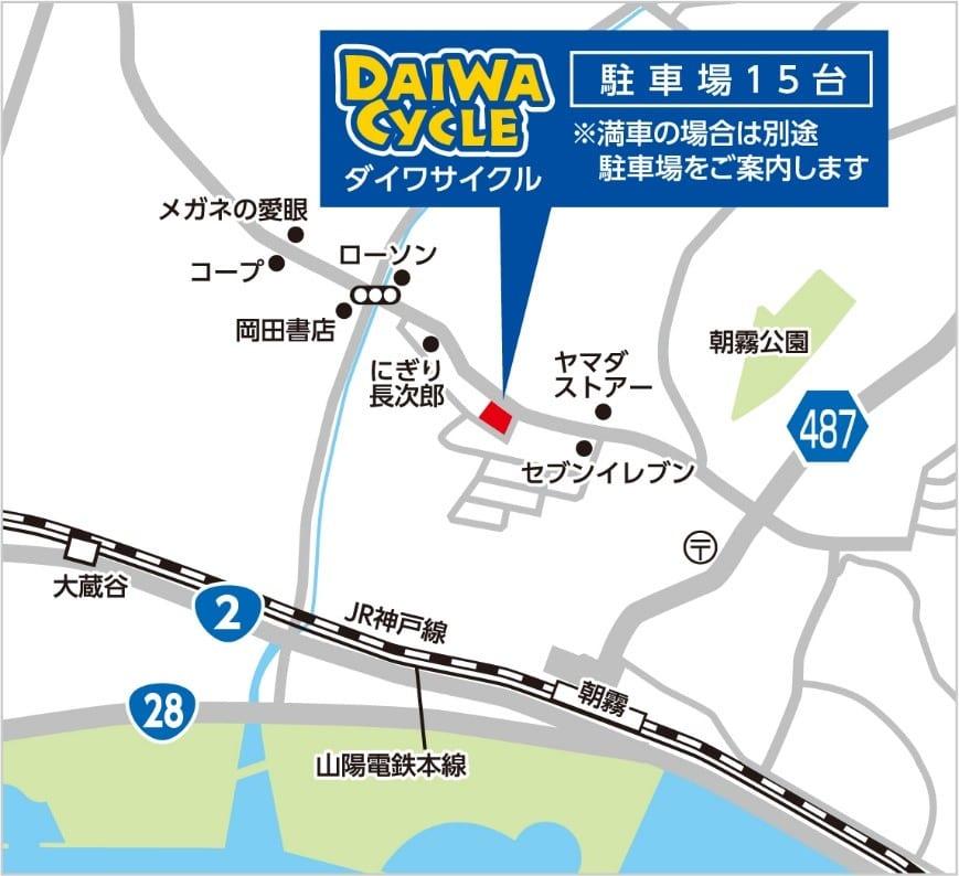 ダイワサイクル 朝霧店 地図
