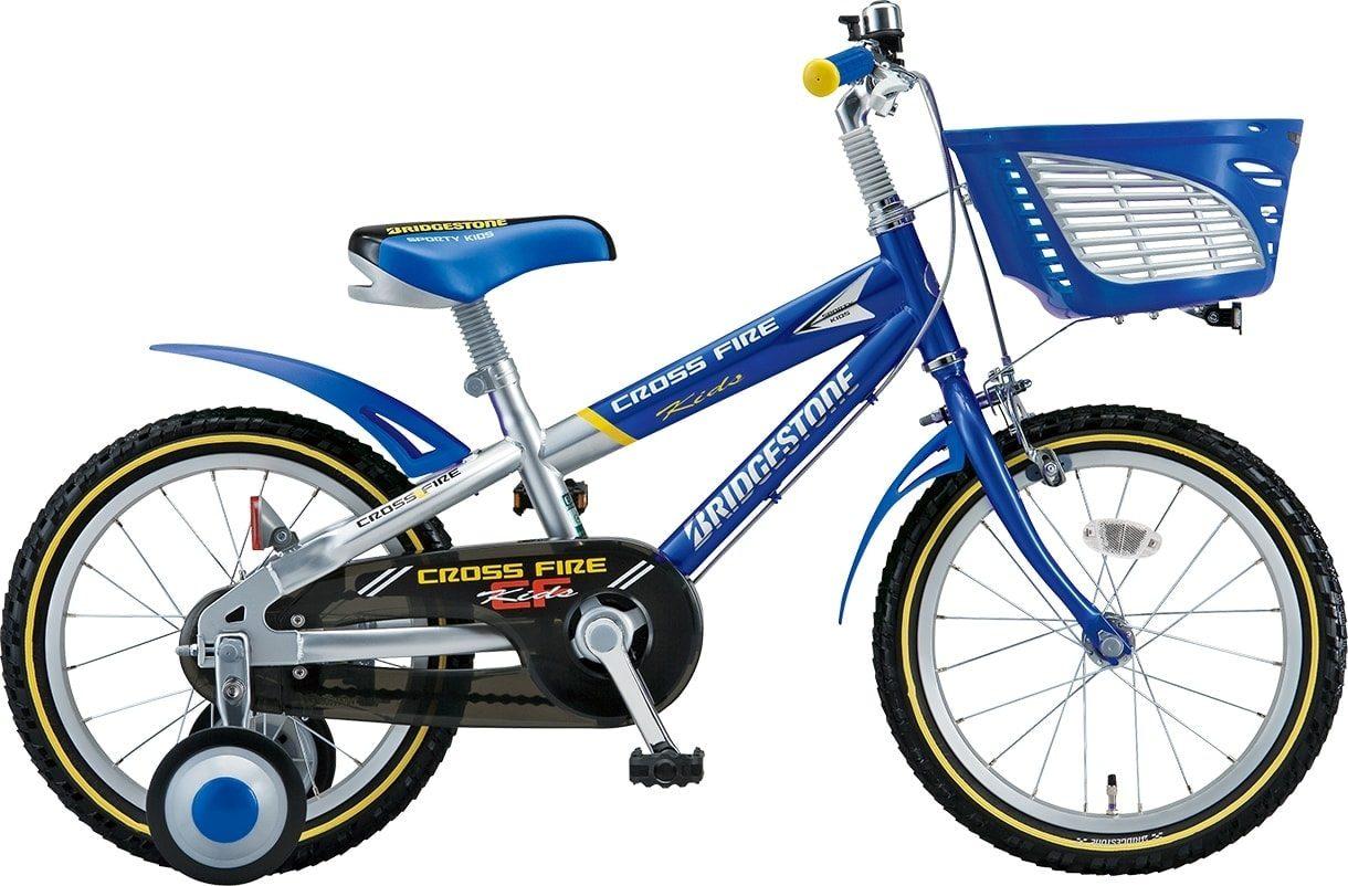 ブリヂストンのキッズ向け自転車『クロスファイヤー キッズ』のハンドルはオールランダー