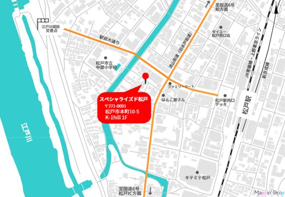 スペシャライズド 松戸(地図)