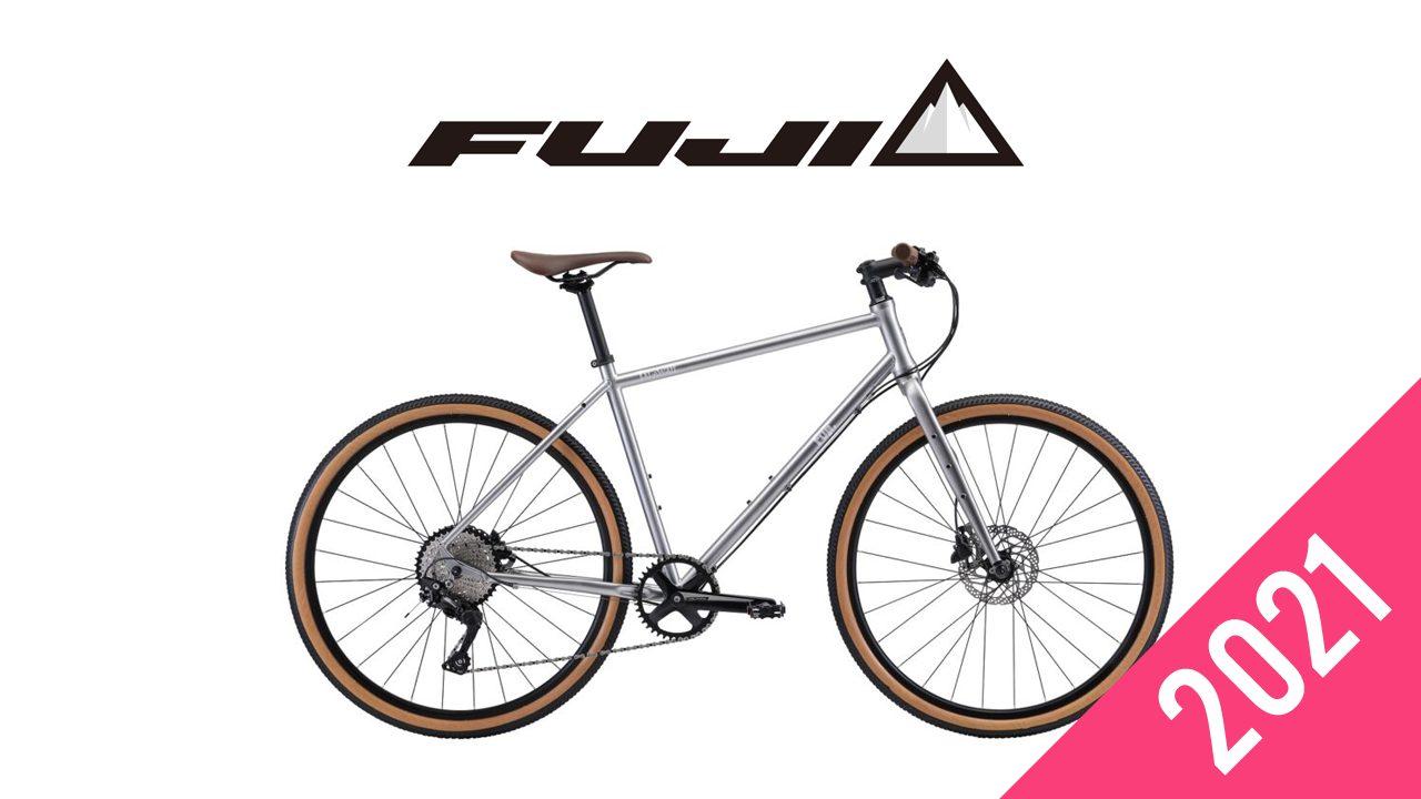 【2021年最新】FUJI(フジ)クロスバイク・ミニベロ・e-bikeおすすめ全10台