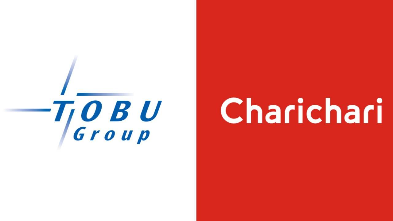 シェアサイクルサービス「Charichari(チャリチャリ)」東武グループと連携し東京での展開エリアを拡大