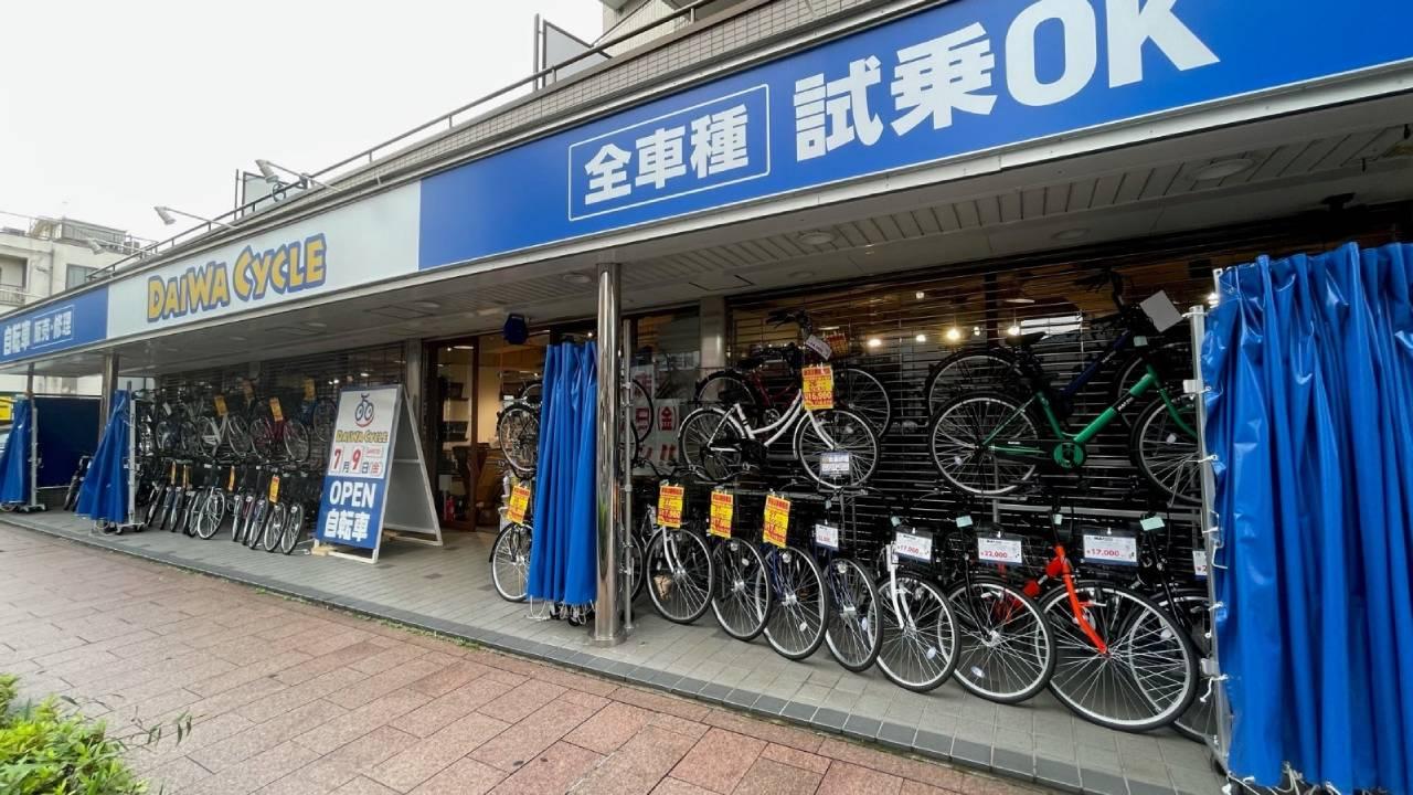 ダイワサイクル竹の塚店