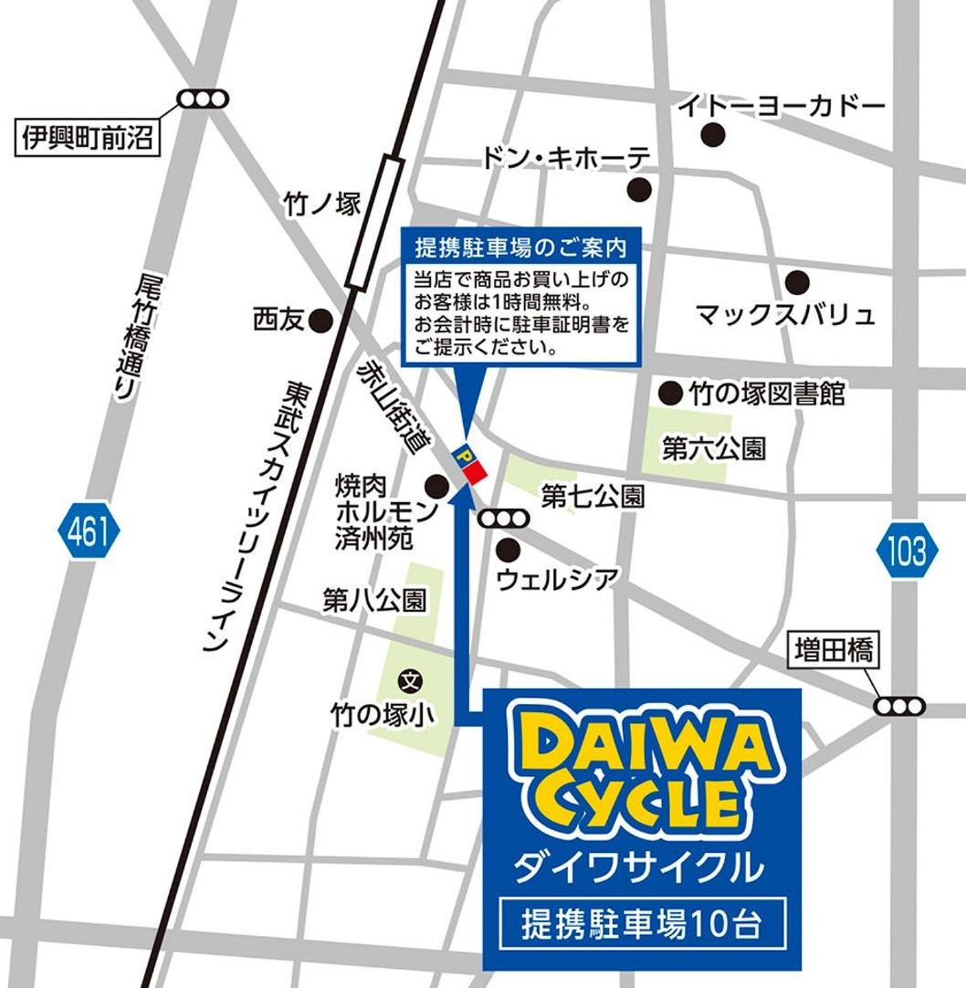 ダイワサイクル竹の塚店(地図)