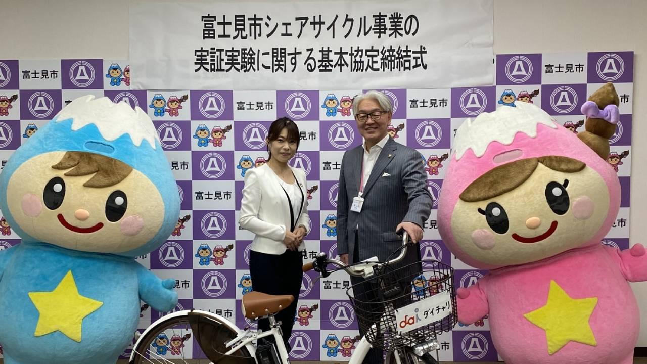 モビリティPLUS 埼玉県富士見市でシェアサイクル実証実験を開始