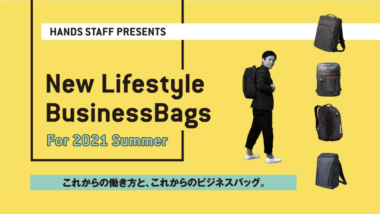 New Life Style Business bags Vol.2