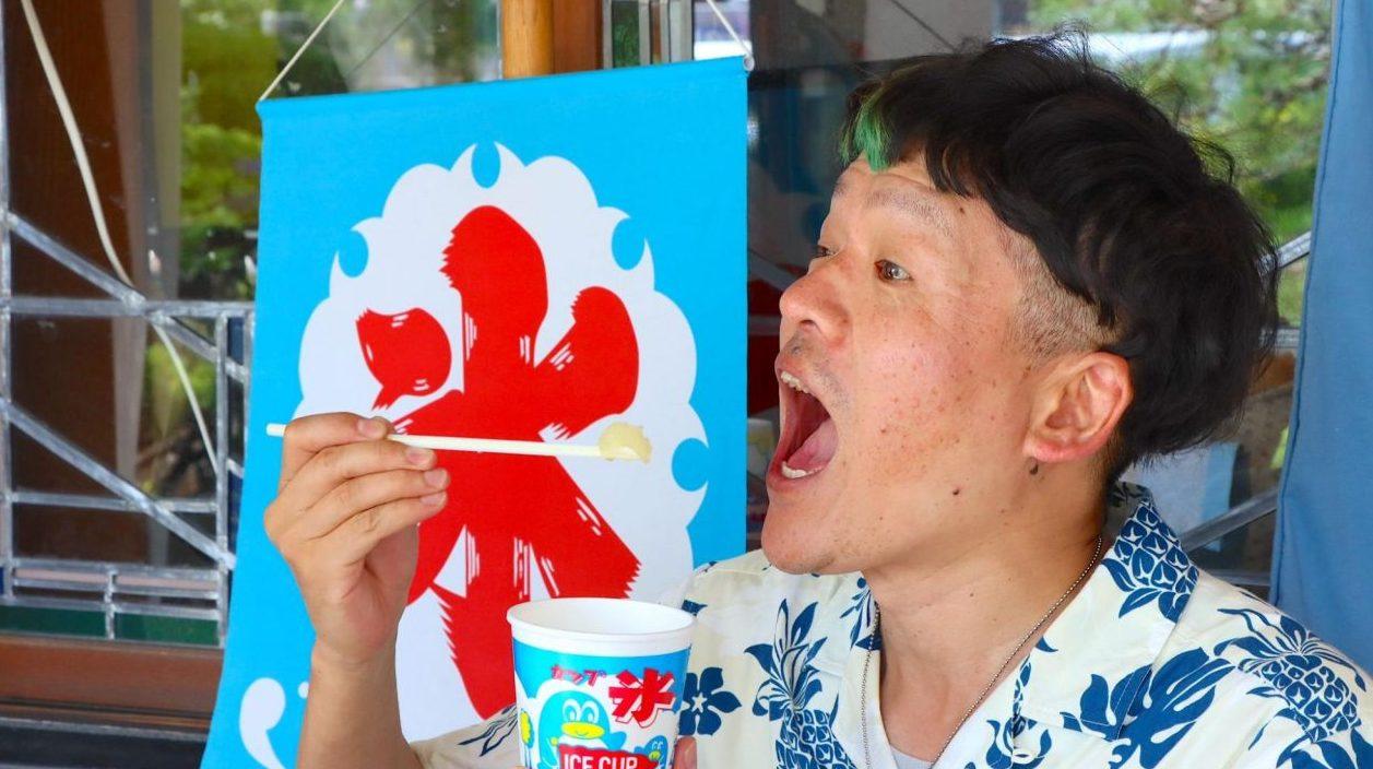 田原屋菓子店でかき氷を食べる