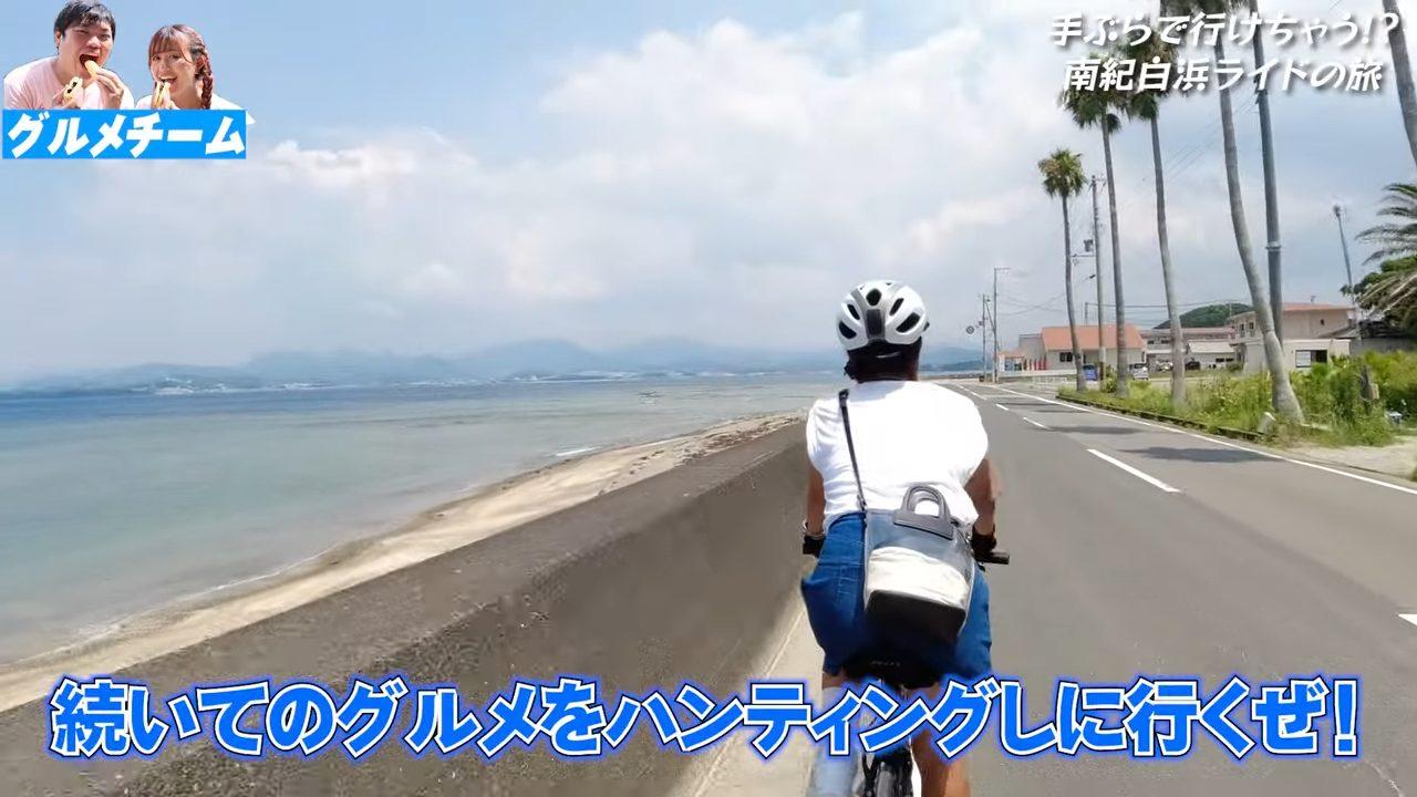 南紀白浜をサイクリング