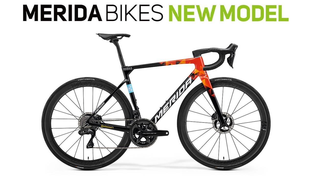 MERIDAが公式サイトをリニューアル !NEW モデルラインナップを公開