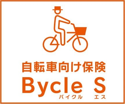 aus_bycle-s